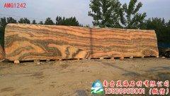 大型刻字景观石