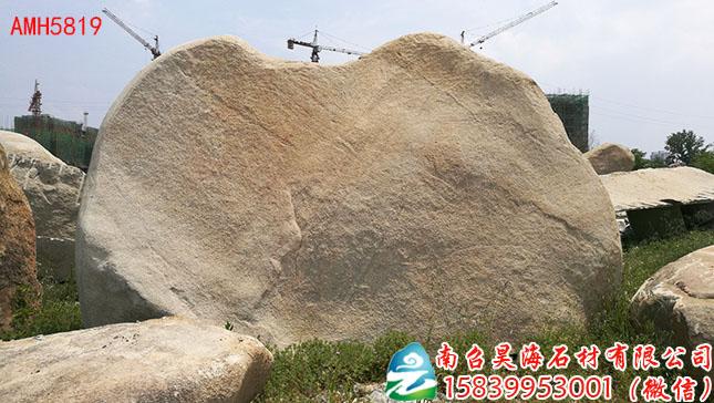 景观石H110