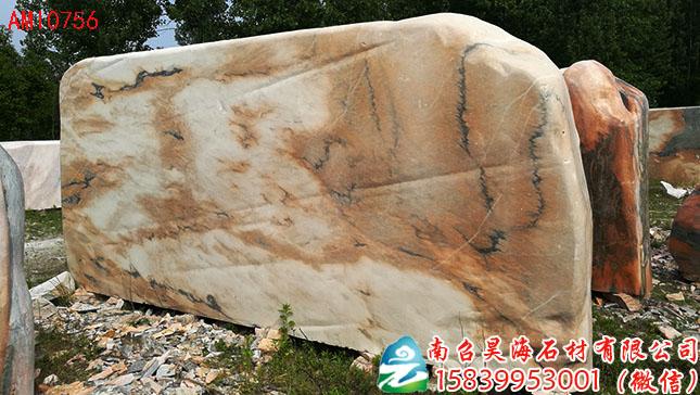 景观石H115