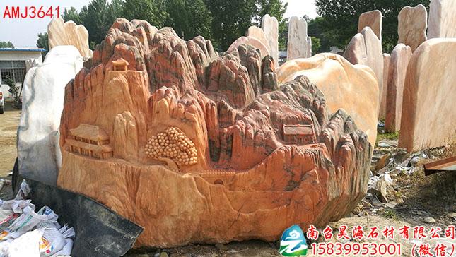 景观石H120