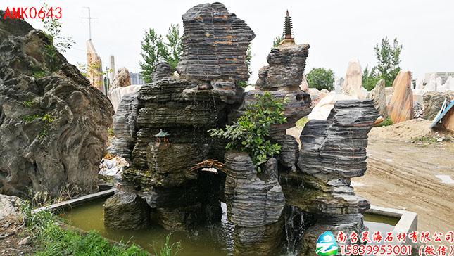 景观石H124