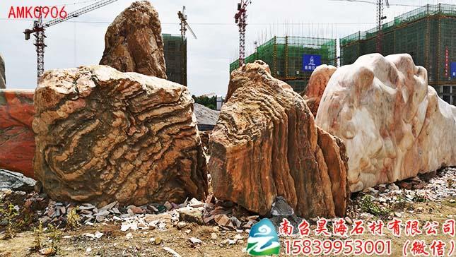 景观石H128