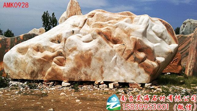 景观石H129