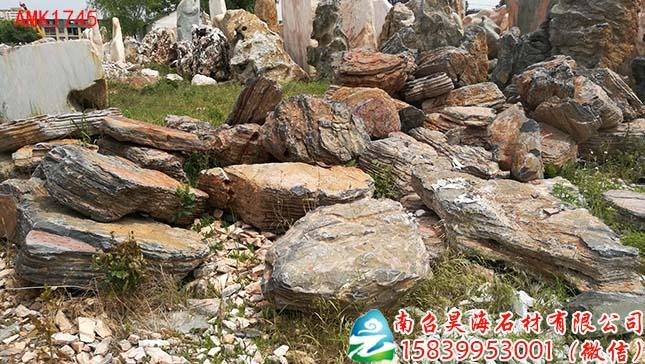 景观石H135
