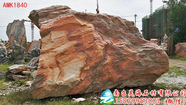 景观石H136