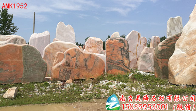 景观石H138