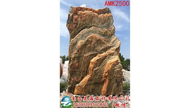 景观石H142