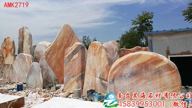 景观石H144