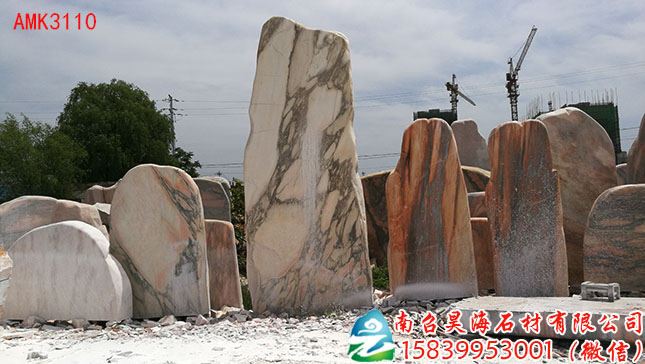 景观石H145