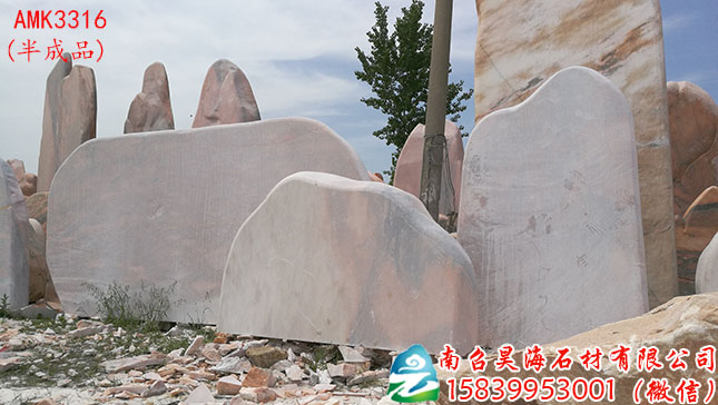 景观石H146