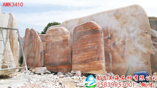 景观石H147