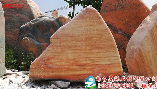 景观石H155