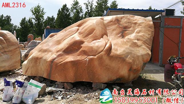 景观石H161