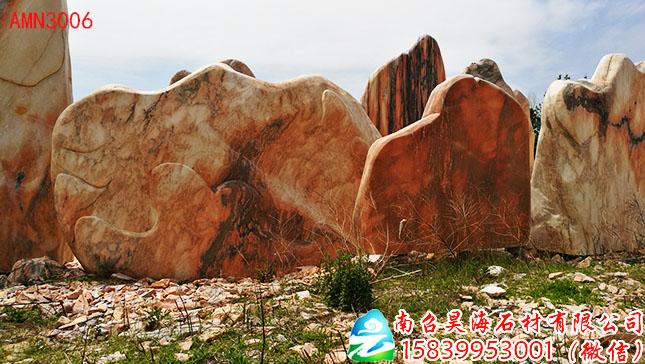 景观石H166