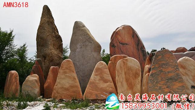 景观石厂家H167