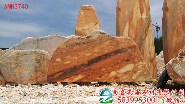 景观石H168