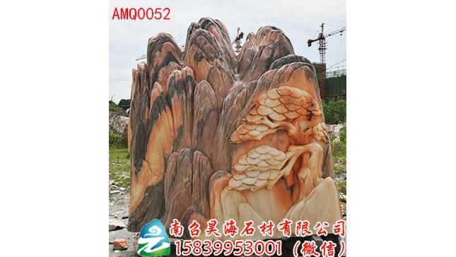景观石H175