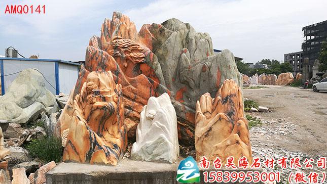 景观石H177