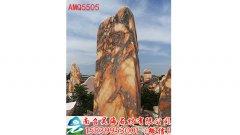 景观石H186