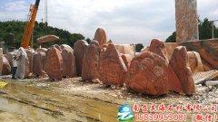 景观石H188