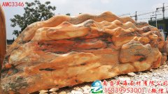 大型晚霞红景观石
