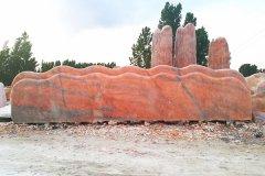 10米长晚霞红景观石去哪里买