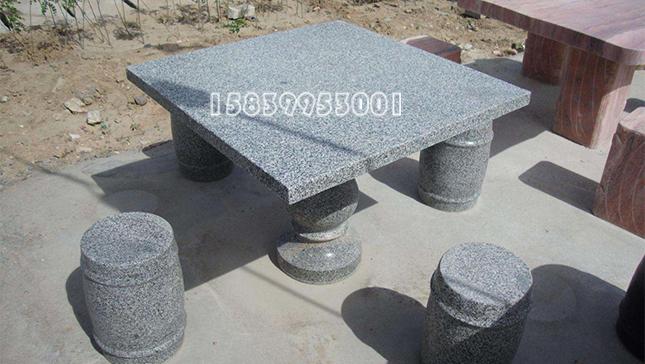 方形石桌石凳